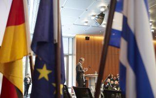 greek-german-forum-focuses-on-investments
