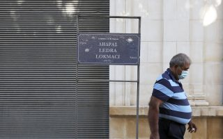 cyprus-visit-likely-by-fm-in-show-of-support