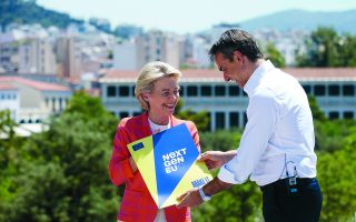 european-recovery-fund-offers-twofold-challenge