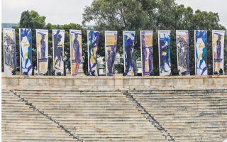 dior-fashion-show-at-panathenaic-stadium-celebrates-greece