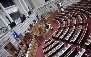 contentious-labor-bill-debate-begins-in-parliament
