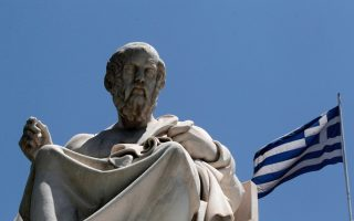 from-greek-to-greek-a-personal-journey