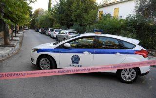 seven-arrested-in-zakynthos-2020-killing