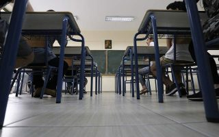 union-exempts-educators-from-strike