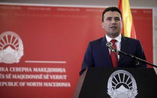 zaev-applies-for-new-north-macedonia-passport