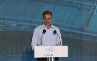43-million-euro-renovation-plan-announced-for-2004-olympic-stadium