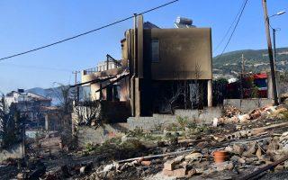fire-service-orders-evacuation-of-peloponnese-villages-as-precautionary-measure