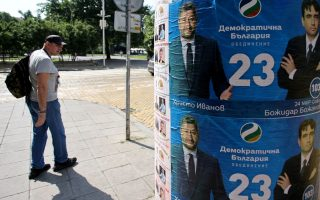 bulgaria-amp-8217-s-anti-elite-party-will-seek-support-to-form-government