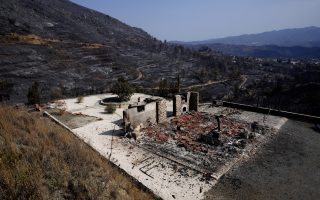 cyprus-forest-fire-that-killed-4-now-under-control
