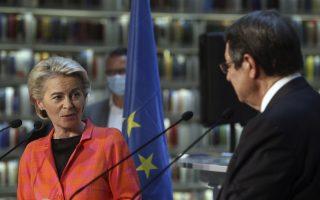 eu-border-agency-could-help-cyprus-stem-migrant-arrivals