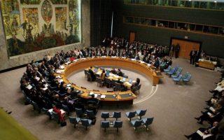 draft-un-statement-urges-turkish-reversal-of-cyprus-action