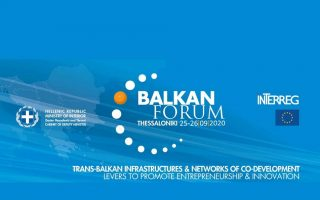 balkan-forum-to-take-place-in-thessaloniki-on-september-24-25