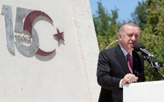 erdogan-says-taliban-should-end-occupation-in-afghanistan
