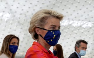 eu-chief-executive-to-attend-mediterranean-summit-in-athens