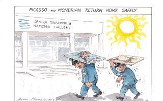 cartoon-by-ilias-makris-01-07-2021