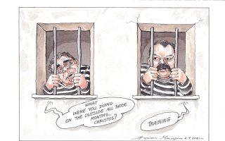 cartoon-by-ilias-makris-03-07-2021