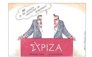 cartoon-by-ilias-makris-10-07-2021