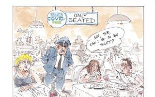 cartoon-by-ilias-makris-14-07-2021