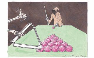 cartoon-by-ilias-makris-07-07-2021