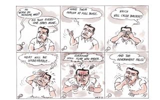 cartoon-by-ilias-makris-30-07-2021