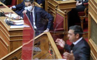 greek-politicians-wealth-declarations-published