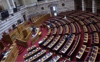 bill-on-new-supplementary-pension-scheme-clears-parliament
