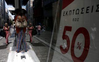 retailers-start-summer-sales