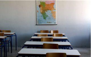 teacher-assessment-finally-on-track