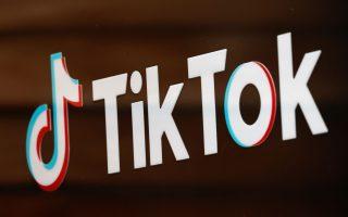 tiktok-sounds-used-to-spread-covid-vaccine-misinformation
