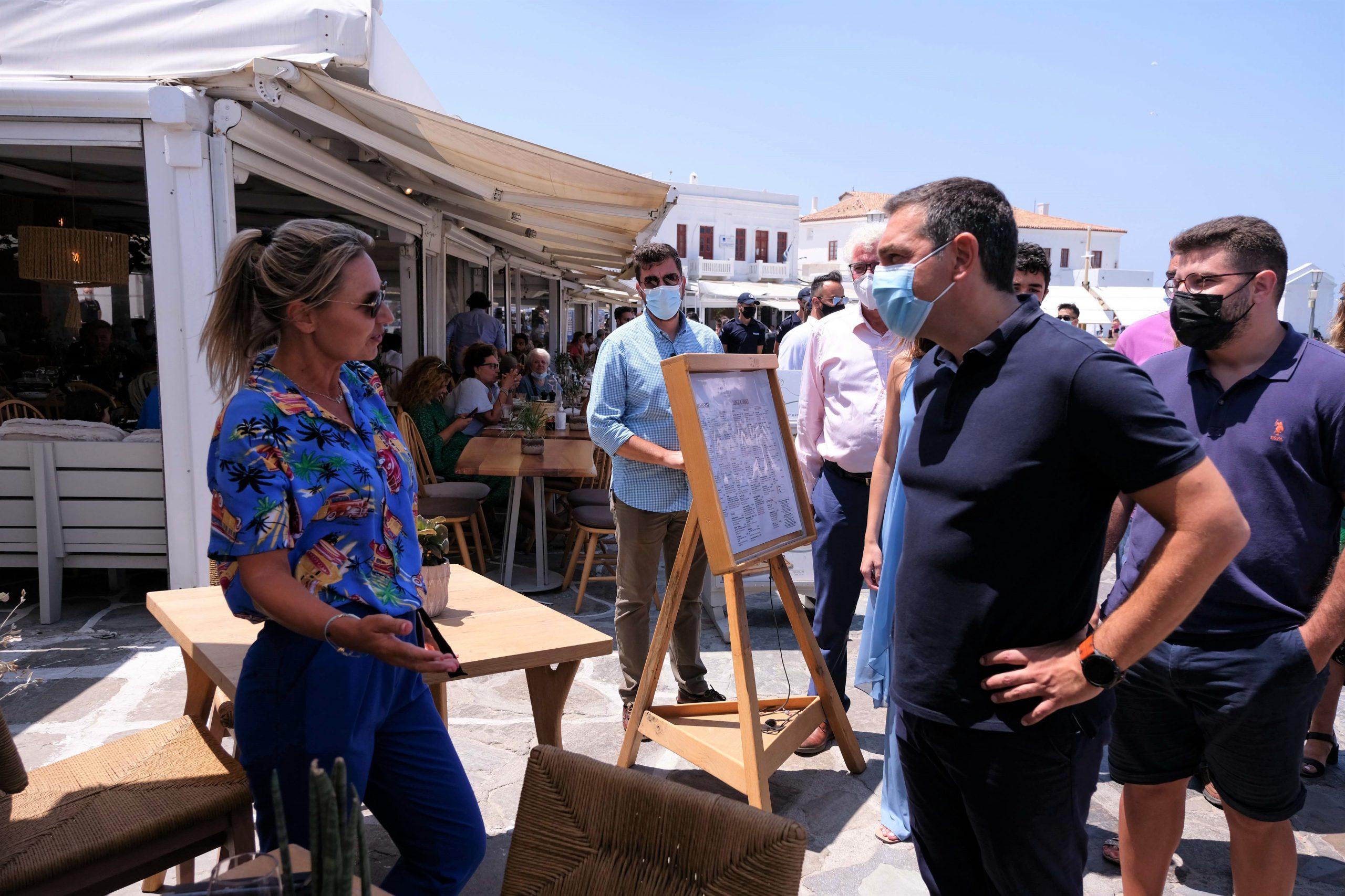 Tsipras: Mykonos curfew an example of government's 'utter failure' |  eKathimerini.com
