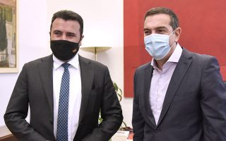 zaev-north-macedonia-to-begin-issuing-new-passports-bearing-state-s-constitutional-name