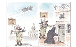 cartoon-by-ilias-makris-17-08-2021