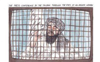 cartoon-by-ilias-makris-18-08-2021
