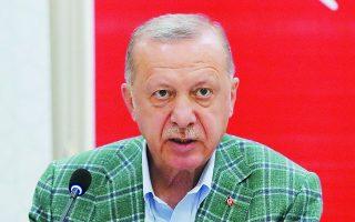 turkish-inflation-galloping