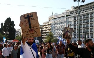 police-make-five-arrests-at-athens-anti-vaxx-demo
