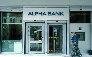 alpha-bank-to-get-rid-of-bad-loans