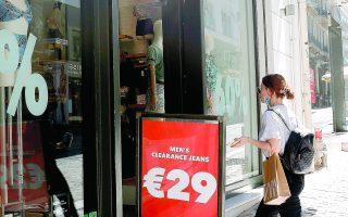 retail-booms-in-second-quarter