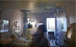 coronavirus-2-595-new-infections-20-deaths