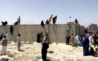 afghanistan-places-eu-greece-on-alert