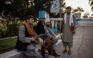 intelligence-warned-of-afghan-military-collapse-despite-biden-s-assurances