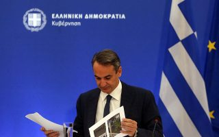 greek-wildfires-a-major-ecological-catastrophe-pm-says
