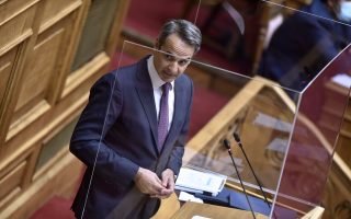 greece-to-boost-aerial-firefighting-capability-pm-says