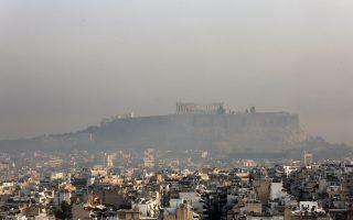 smoke-heat-send-dozens-of-athenians-to-hospital