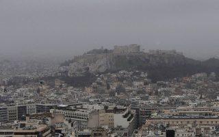 app-monitors-air-pollution