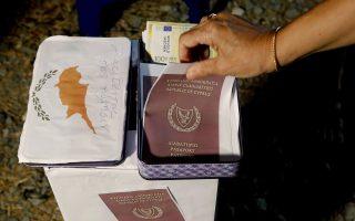 al-jazeera-implicates-cypriots-in-laundering-scheme