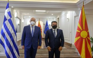 fm-dendias-meets-with-north-macedonia-pm-zaev