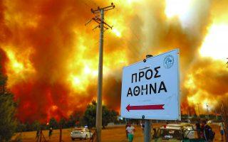 devastating-wildfires-ravaging-greece