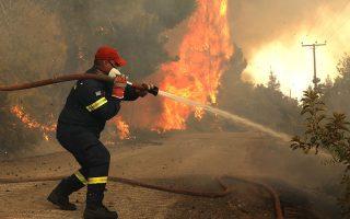 villages-evacuated-in-arcadia