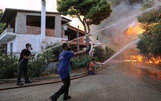 thousands-flee-in-greece-as-wildfires-sweep-through-mediterranean