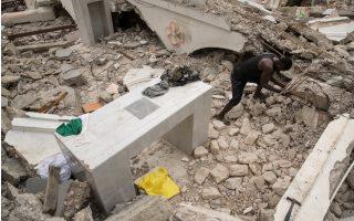 greece-bolsters-humanitarian-mission-in-haiti